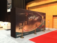 Abu Dhabi Award For Excellence In Government Performance Entrance