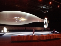Abu Dhabi Award For Excellence In Government Performance Main Stage