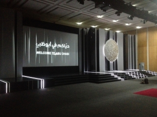 Sheikh Zayed Book Awards