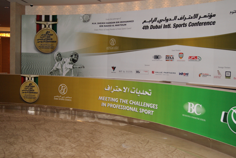 Dubai Sports Council