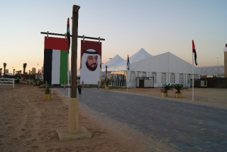 Zayed Heritage Festival - Sign