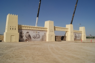 Zayed Heritage Festival - Parade Arch