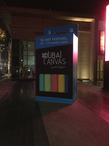 Dubai Canvas Chalk Box