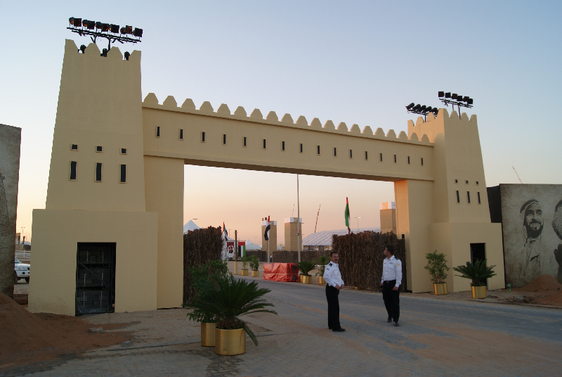 Zayed Heritage Festival - Main Entrance