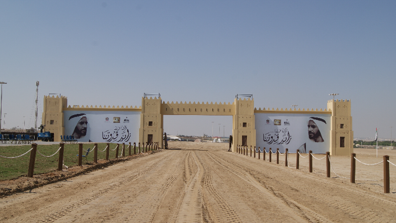 Zayed Heritage Festival 2014 - Parade Arch