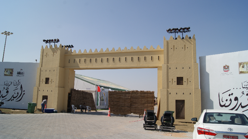 Zayed Heritage Festival 2014 - Entrance Arch