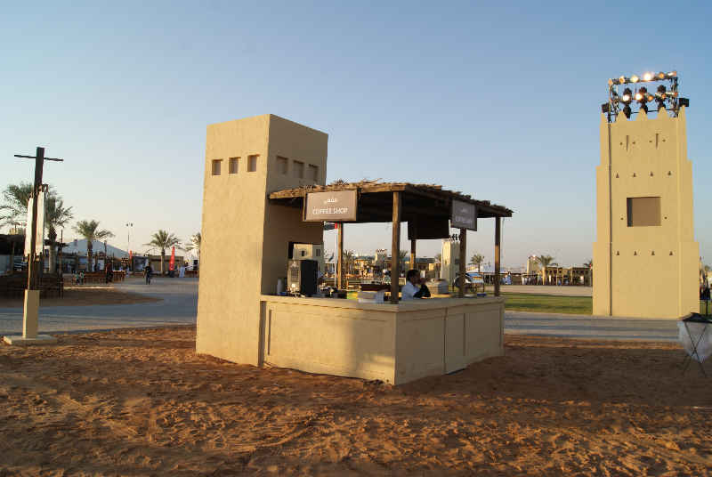 Zayed Heritage Festival 2014 - Coffee Shops