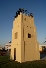Zayed Heritage Festival 2014 - Lighting Towers