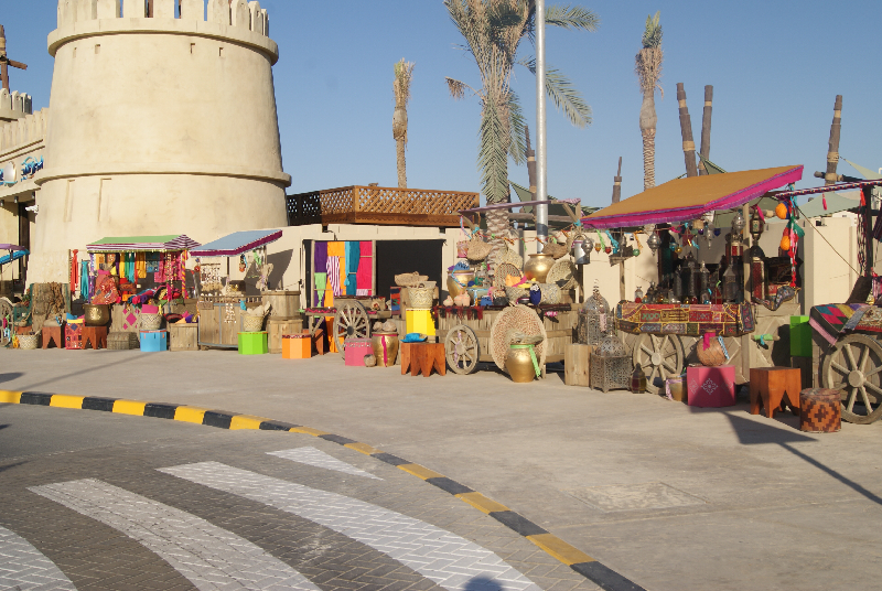 Yas Water World - Market